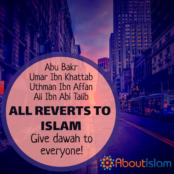 What do Abu Bakr, Umar ibn Khattab, Uthman ibn Affan and Ali ibn Abi Talib all have in common first and foremost?  #RevertsToIslam #Companions #Dawah