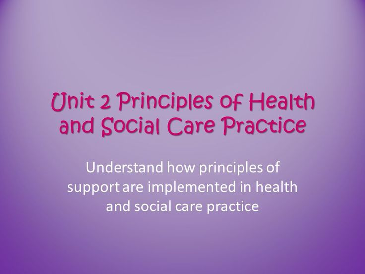 hnd health and social care managementcommunication Describe physical, cultural and legal influences on communication in health and social care by: 21 analyse how methods of communication are influenced by individual values, culture and ability littlejohn foss (2005) and samovar et al (2009) have stated that individual values, culture and ability can influence the communication methods.