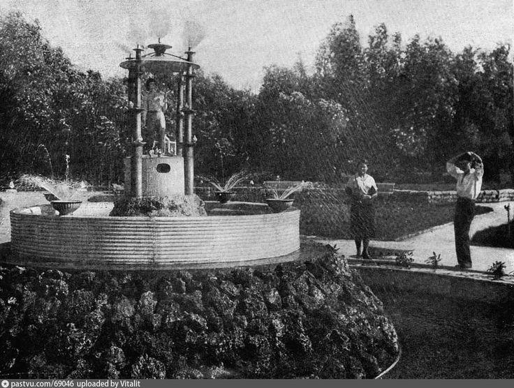 Майоликовый фонтан розария в ЦПКиО им Горького  1940