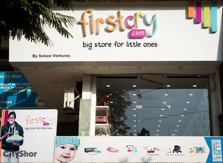 #FirstCry is the one-stop destination that houses all your baby needs. Address -firstcry.com, Agarwal Complex, Besides Municipal Market, CG Road, Contact - 079 4030 5455 #Fashion #KidsFashion #CityShorAhmedabad