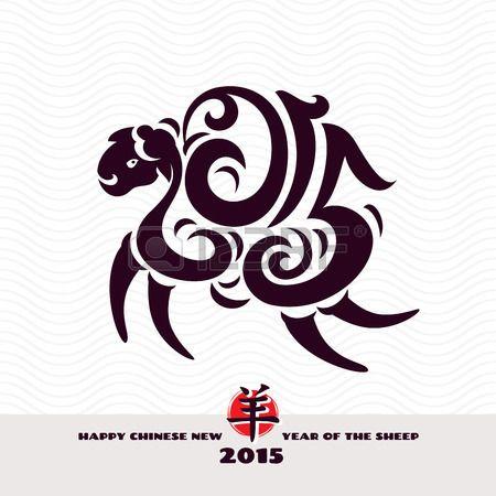 Китайский Новый Год поздравительная открытка с овцы векторные иллюстрации Фото со стока