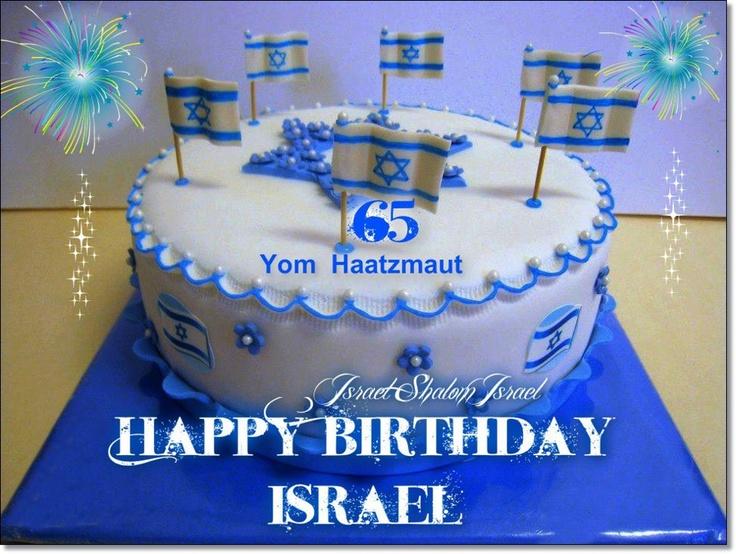 Cake Art Tel Aviv : 1000+ images about Yom Ha atzmaut - Israel s Independence ...