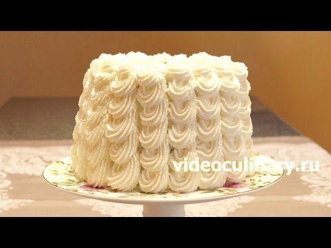 Бисквитный торт Невеста - Рецепт Бабушки Эммы - YouTube