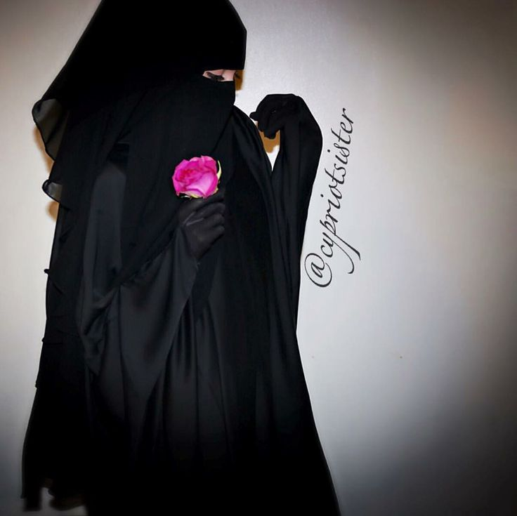 Ensemble Cape Niqab   Abaya Katif via Khaleej Boutique. Click on the image to see more!