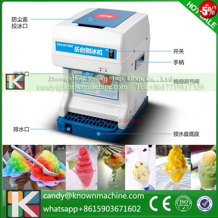 electric snow ice shaver machine for sale