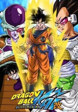Драконий жемчуг Кай — Dragon Ball Kai (2009-2011) http://zserials.tv/anime/dragon-ball-kai.php  Год выпуска: 2009-2011 Страна: Япония Жанр: аниме, приключения, комедия, фэнтези, сёнэн Продолжительность:1 сезон Описание Сериала:  Ремейк Dragon Ball Z, строго следующий событиям по манге. Эта версия содержит новые диалоги от сейю оригинального аниме, новые звуковые эффекты, переделанные опенинг с эндингом, и само видео теперь в HD качестве. В тихую и спокойную жизнь семьи и всей планеты Земля…