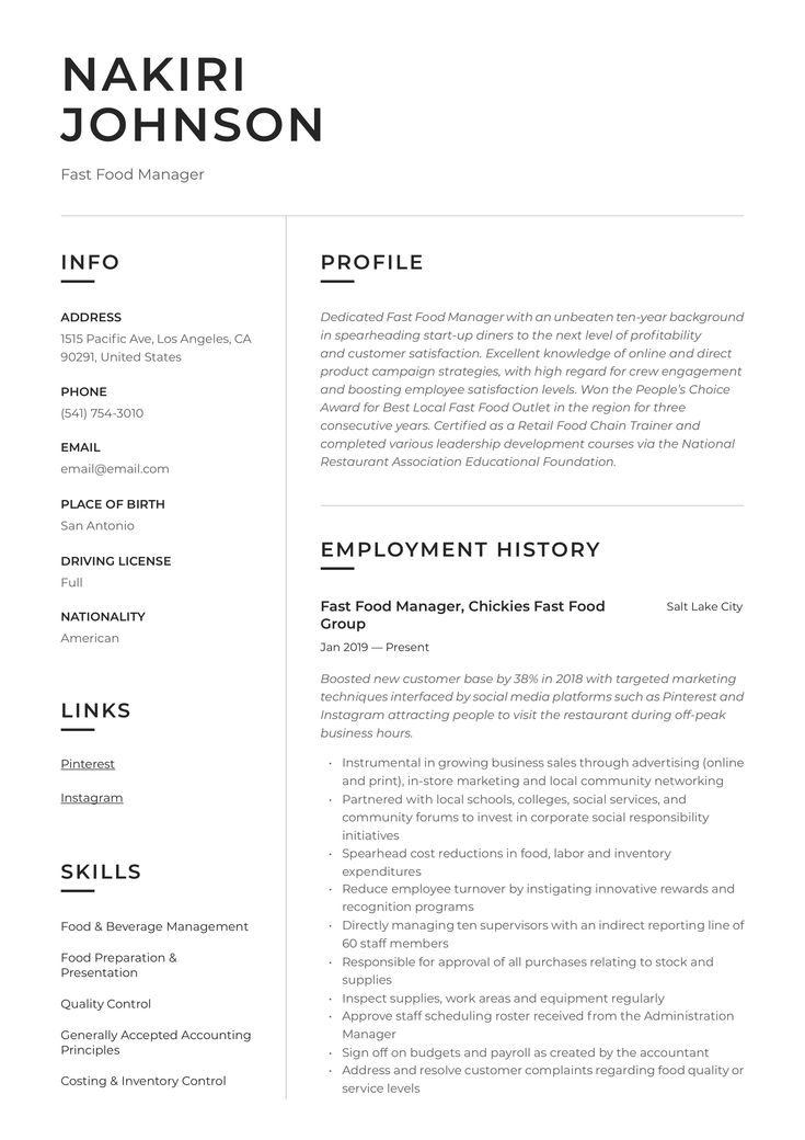 Fast food manager resume sample in 2020 resume examples