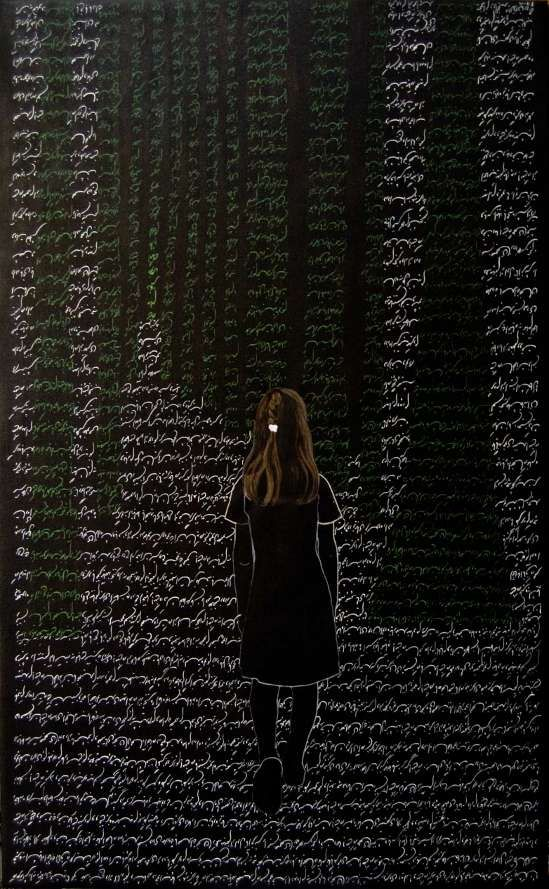 Katayoun Rouhi -- she uses Persian calligraphy in her perspectives; love this painting with the little girl in a forest of poetry