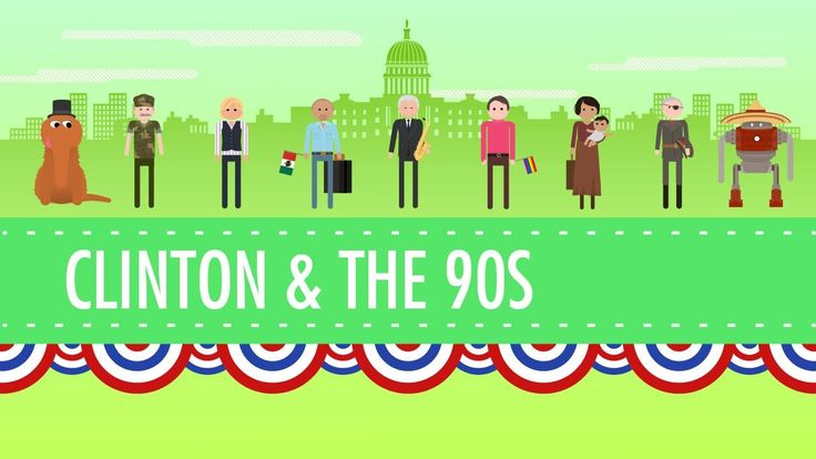 The Clinton Years, or the 1990s: US History #45