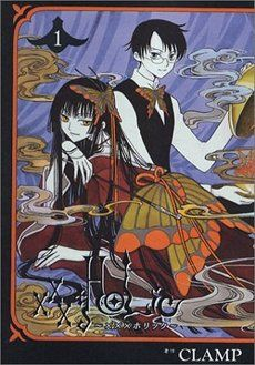 XXXholic - i have all the anime...just need to catch up in manga.  this is a great series too!