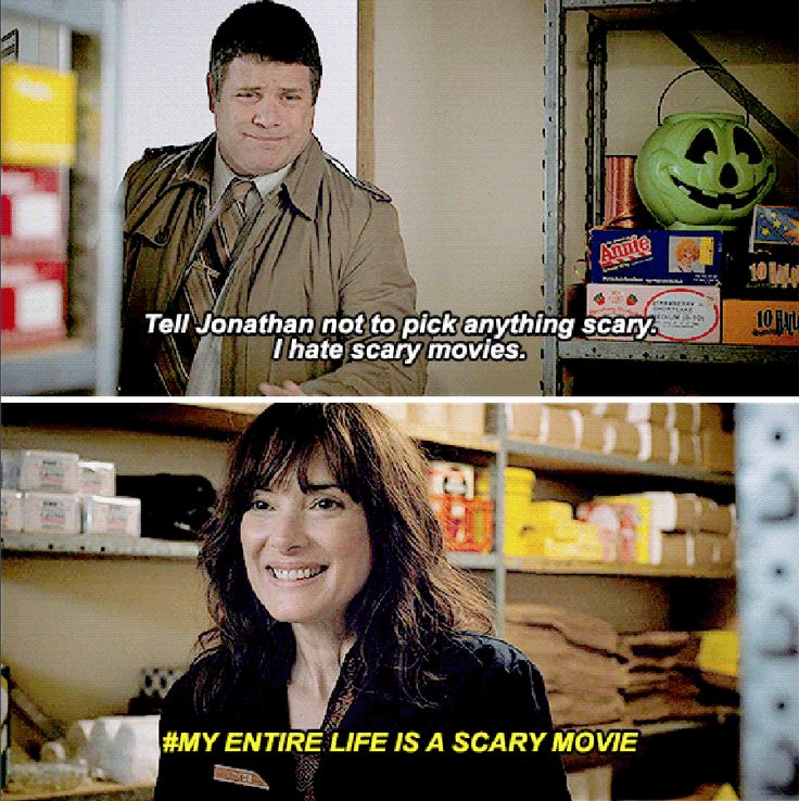 Bob Newby (Sean Astin) and Joyce Byers (Winona Ryder) - Stranger Things 2