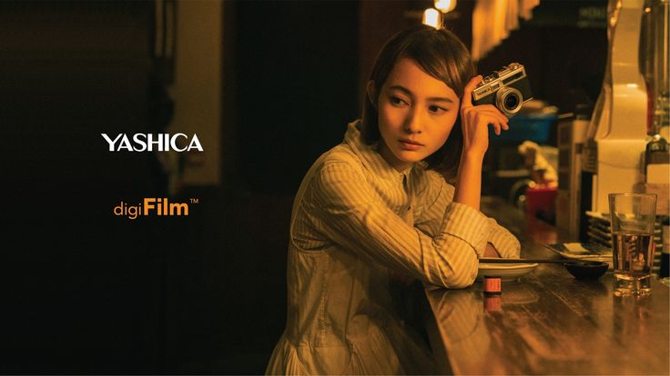 Expect the Unexpected. digiFilm™ Camera by YASHICA Expect the Unexpected. digiFilm™ Camera by YASHICA