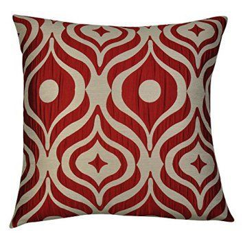 chic home cleo set of 2 luxury decorative square pillows red