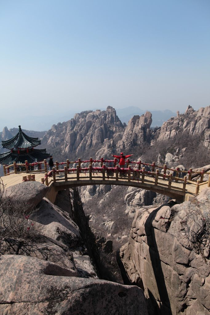 Bridge in the mountains | Qingdao, Shandong, China