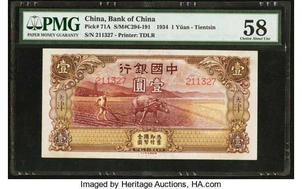 World Currency, China Bank of China Tientsin 1 Yuan 10.1934 Pick 71A.. ...
