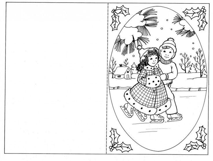 Новогодние открытки трафарет