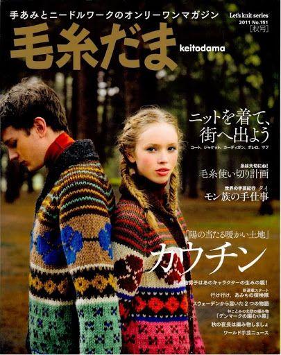 keito dama 151 (2011) images passables