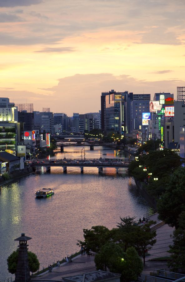 My second home in Fukuoka, Japan, where my dad lives :)