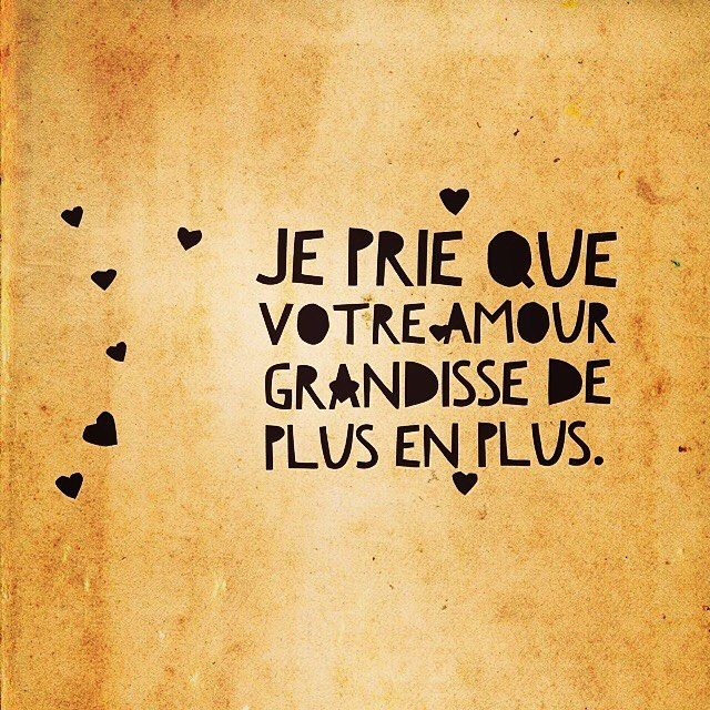 #prière #jeprie #amour #relations