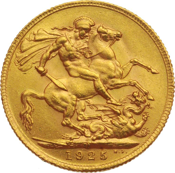 1925 Gold Sovereign : George V St George Pretoria South Africa Mint