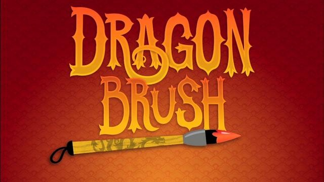 Based on a traditional Chinese folktale, Dragon Brush is the story of Bing-Wen, a young boy who loves to paint.