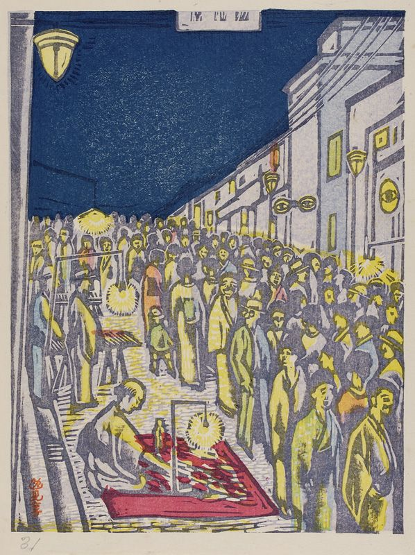 Kagurazaka (#40), 9/1/1929, Henmi Takashi