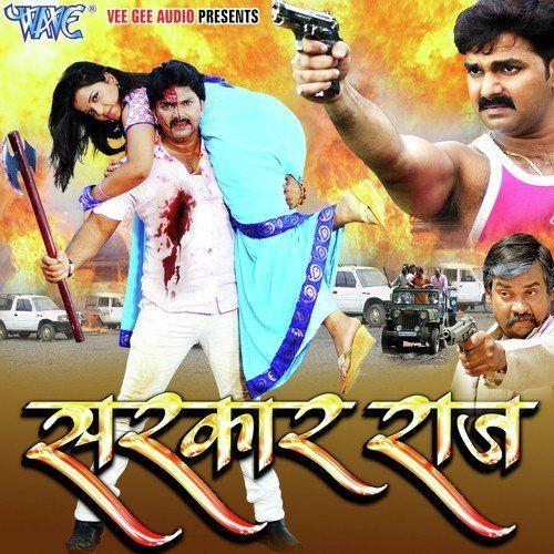 Free 720p Tu Bewafa Hai Movies Download