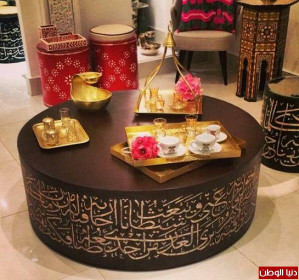 Cool Moroccan Table Eid Al-Fitr Decorations - c79c2b3dcfa5ee473e376b1c1d1a7bae--muslim-ramadan-eid-ramadan  Best Photo Reference_318795 .jpg