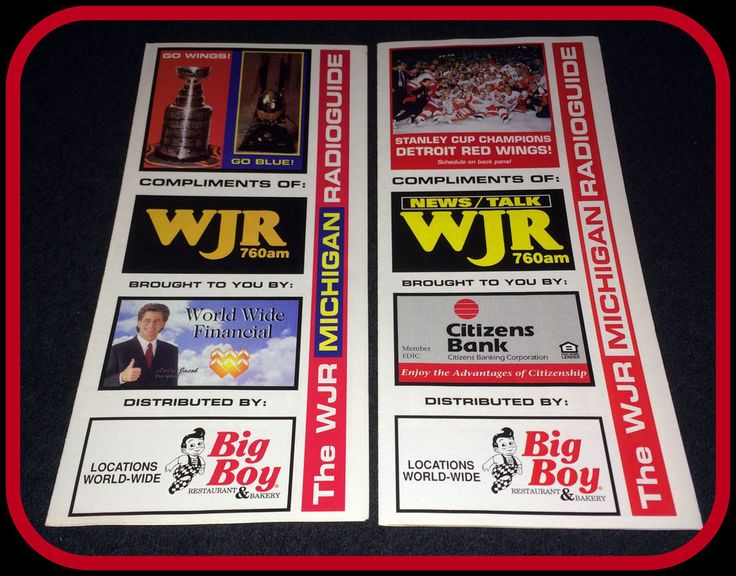 LOT OF 2 DIFFERENT DETROIT RED WINGS MICHIGAN WOLVERINES SCHEDULE GUIDES 1997 98 #SCHEDULEGUIDES #DetroitRedWings #Schedule