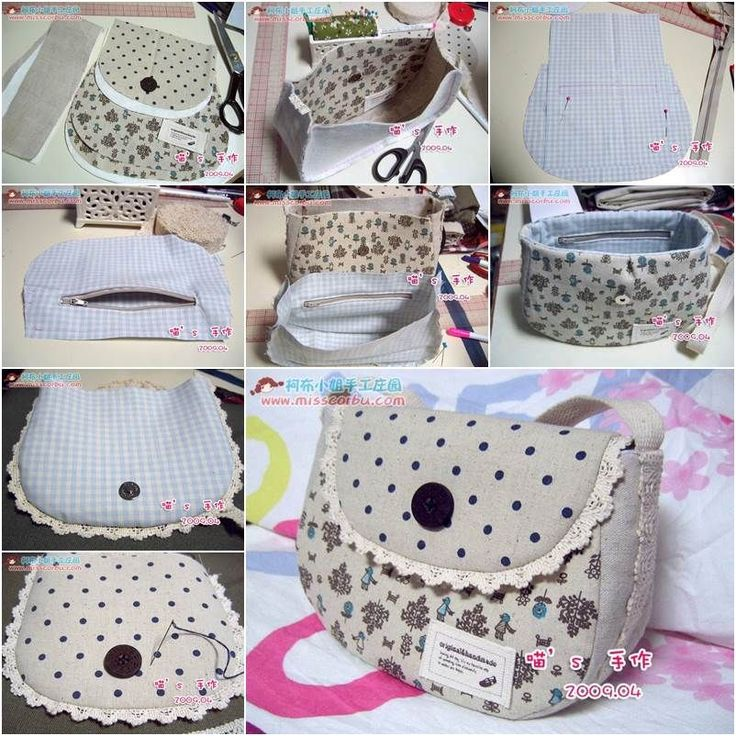 Here is a nice DIY project to sew a simple fabric handbag for Summer.With high fashion prices, it is a good idea to create your ownwardrobe.This handbag is made from inexpensive materials, yet looks totally pretty. It requires some sewing work, but still easy to make. Just choose your favorite …