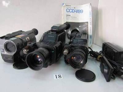 DV-482KC ソニー等 ビデオカメラ3台セット ジャンク - ヤフオク!   SONY  CCD-V89 ※取説他付属品あり。 SONY  CCD-F380 SONY  CCD-TRV45 ※電源は入りますが、レンズ内に曇り。
