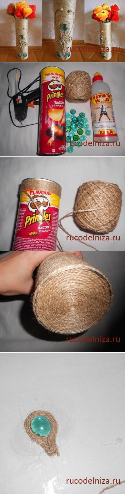 Сайт Рукодельница. Мастер-классы: рукоделие, кулинария OlgaK13 » дневник » Ваза из шпагата и упаковки Pringles