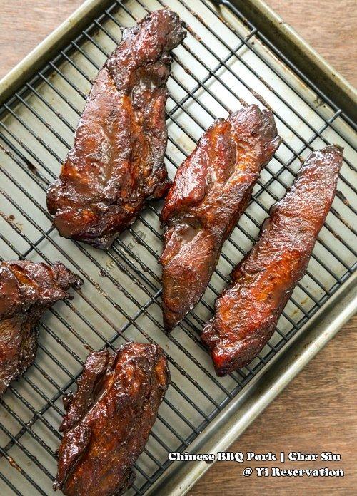 Cha Siu Pork | Yi Reservation