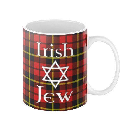 gift baskets for rosh hashanah