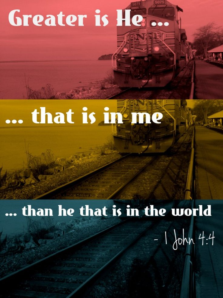 Greater is He that is in ME than he that is in the world! @YourCreativeBiz.com