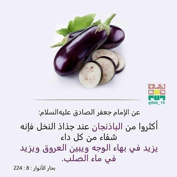 الحياة الصحية والرياضة هما محور صفحتي تمرين تمرين ظهر عضلات كمال أجسام الصحة نادي فتنس الصحة السعودية Helthy Food How To Stay Healthy Health