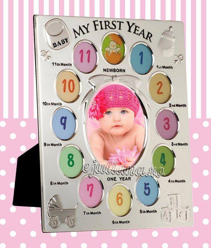 Rama primul an argintata fetita Rama primul an argintata fetita, colectia de cadouri pentru botez si prima aniversare Juliana.