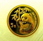Goldmünze China Panda 1/20 oz 1995 5 Yuan