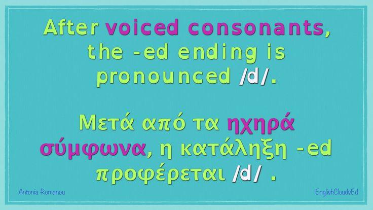Μαθήματα Αγγλικών! Πώς προφέρεται η κατάληξη -ed των ομαλών ρημάτων στα Αγγλικά; Βρείτε την απάντηση στο καινούργιο μου βίντεο. Έρχεται σύντομα! :) How do we pronounce the -ed ending of regular verbs in English? Find out in my new YouTube video. Coming soon! :)