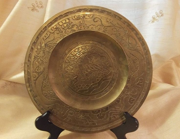 Ornate Chinese Brass Dragon Plate Signed