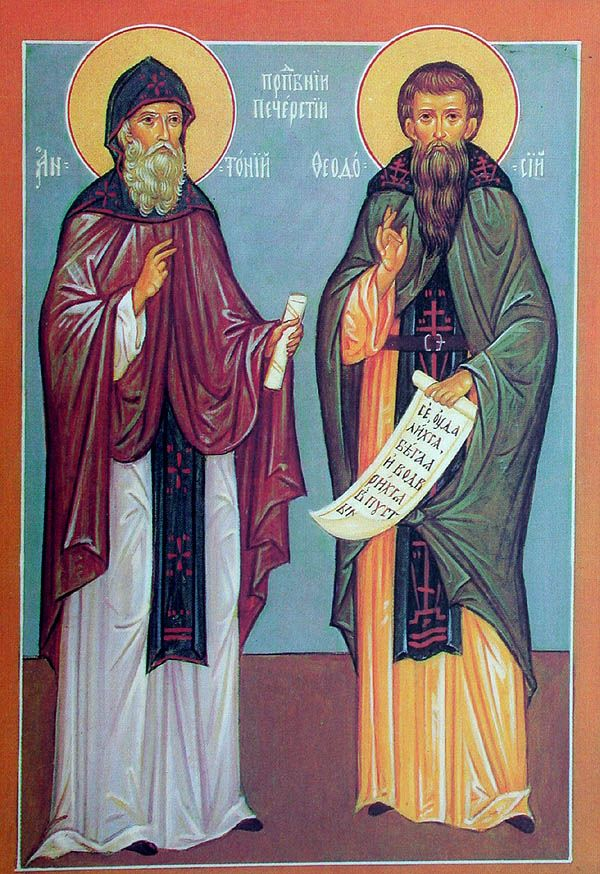 Venerable Theodosius of the Kiev Far Caves - Orthodox Church in America