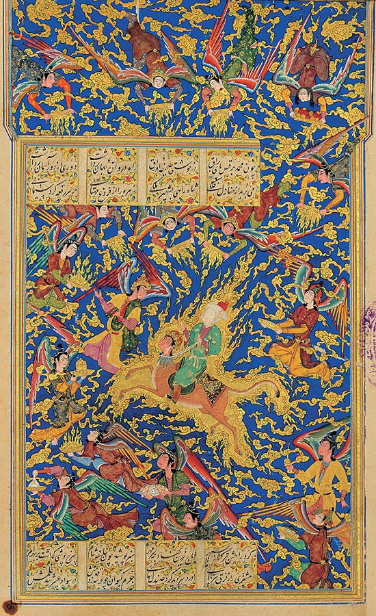 Persian manuscript painting