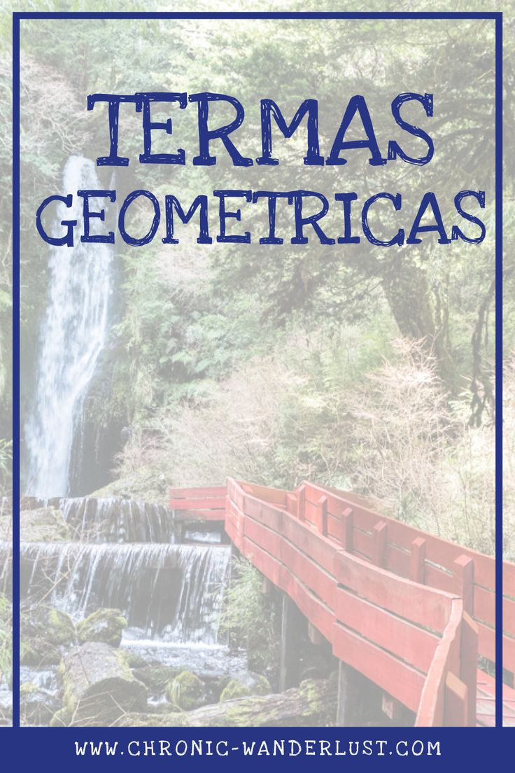 Termas Geometricas | relax | chile | pucon | thermal springs | hot springs | therme