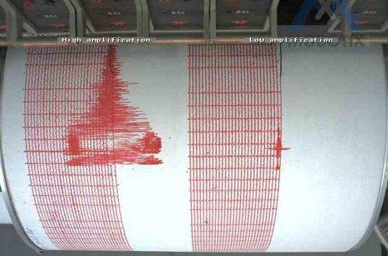 Cutremur în România în noaptea de miercuri spre joi