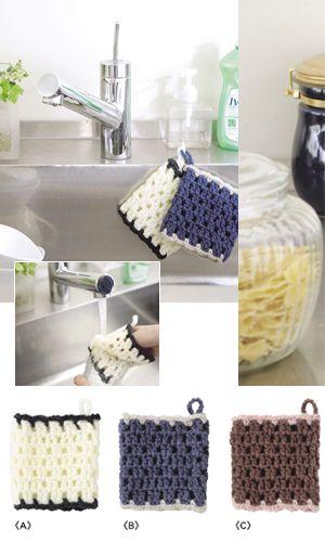 Tawashi- click the little diagram for the PDF international crochet symbol pattern.