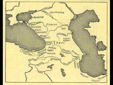 Потомки Древних Албанцев-Лезгины - YouTube