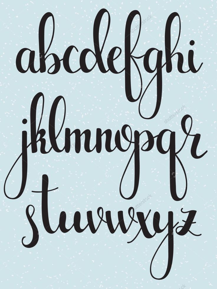 17 Best Images About Fancy Letters On Pinterest Scripts