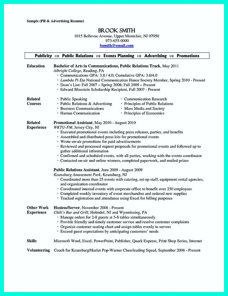 Best Resume Images On   Resume Skills Resume Examples