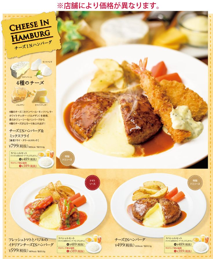 Pinterest for X cuisine miri menu