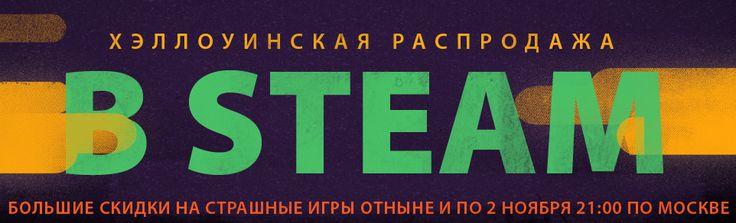steam-sale-icon-2015